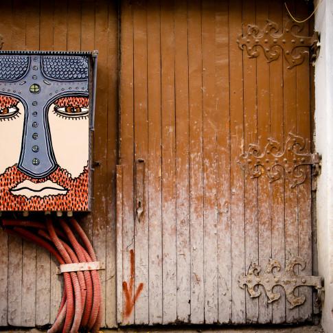 The Face, Veliko Tarnovo
